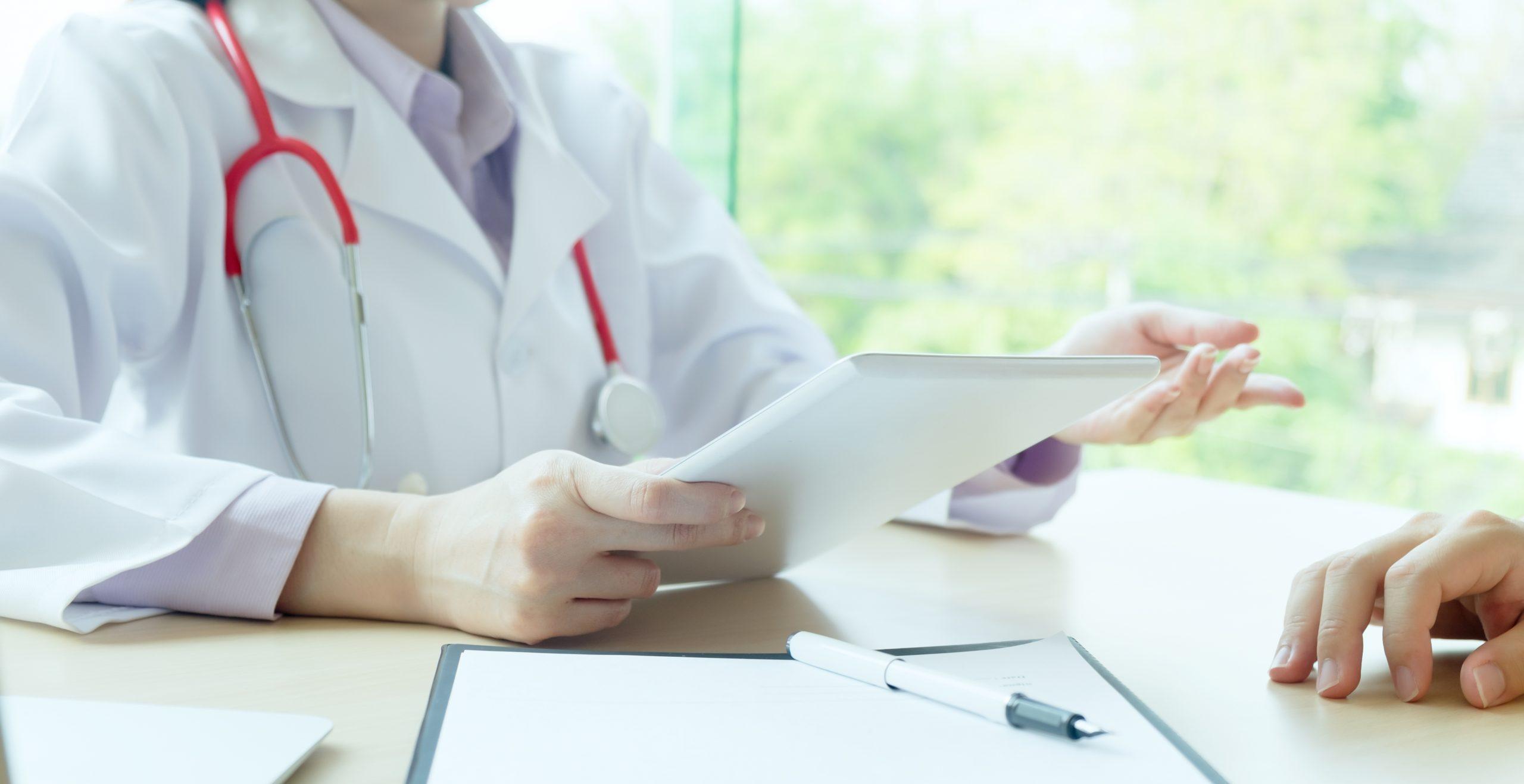 la visita in medicina integrata